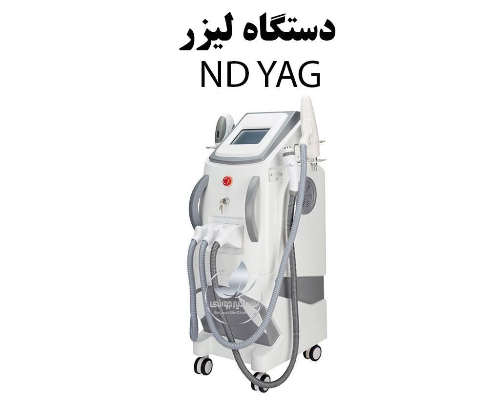دستگاه لیزر ND YAG، عملکرد دستگاه لیزر ND YAG